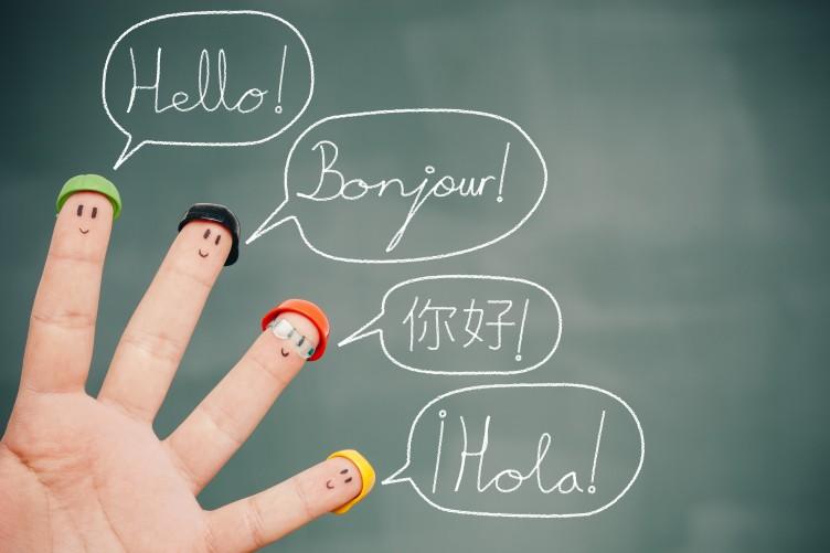 Brzo učenje stranih jezika nije nimalo lak zadatak, ali uz znanje svakog dodatnog jezika postajemo bogatiji za cijeli život.